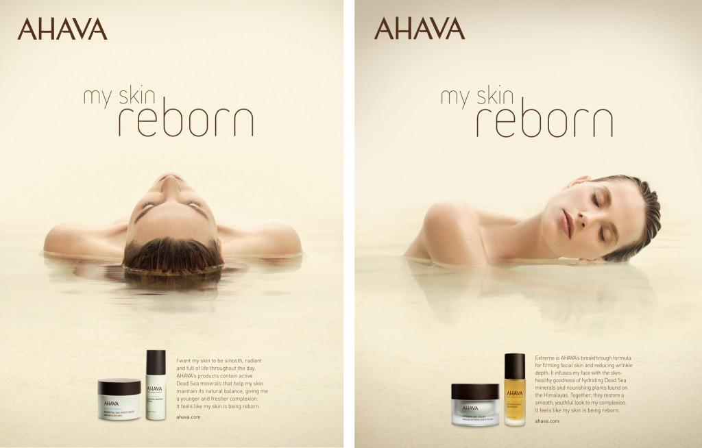 AHAVA-My-Skin-Reborn